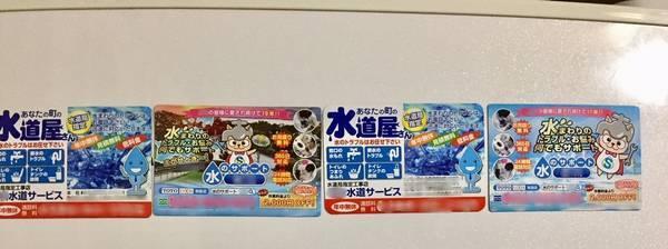 f:id:mikakashi850223:20180828230422j:plain