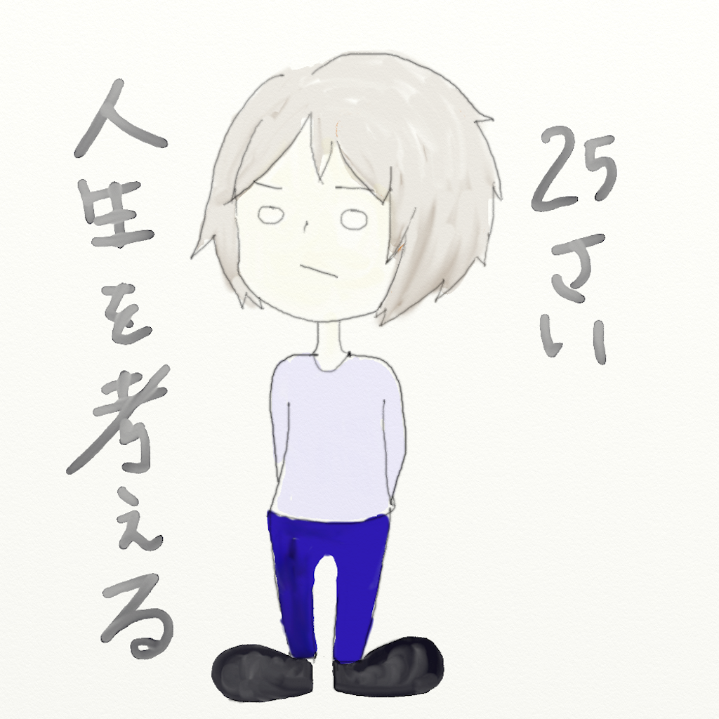 f:id:mikakodi:20180114132659p:image