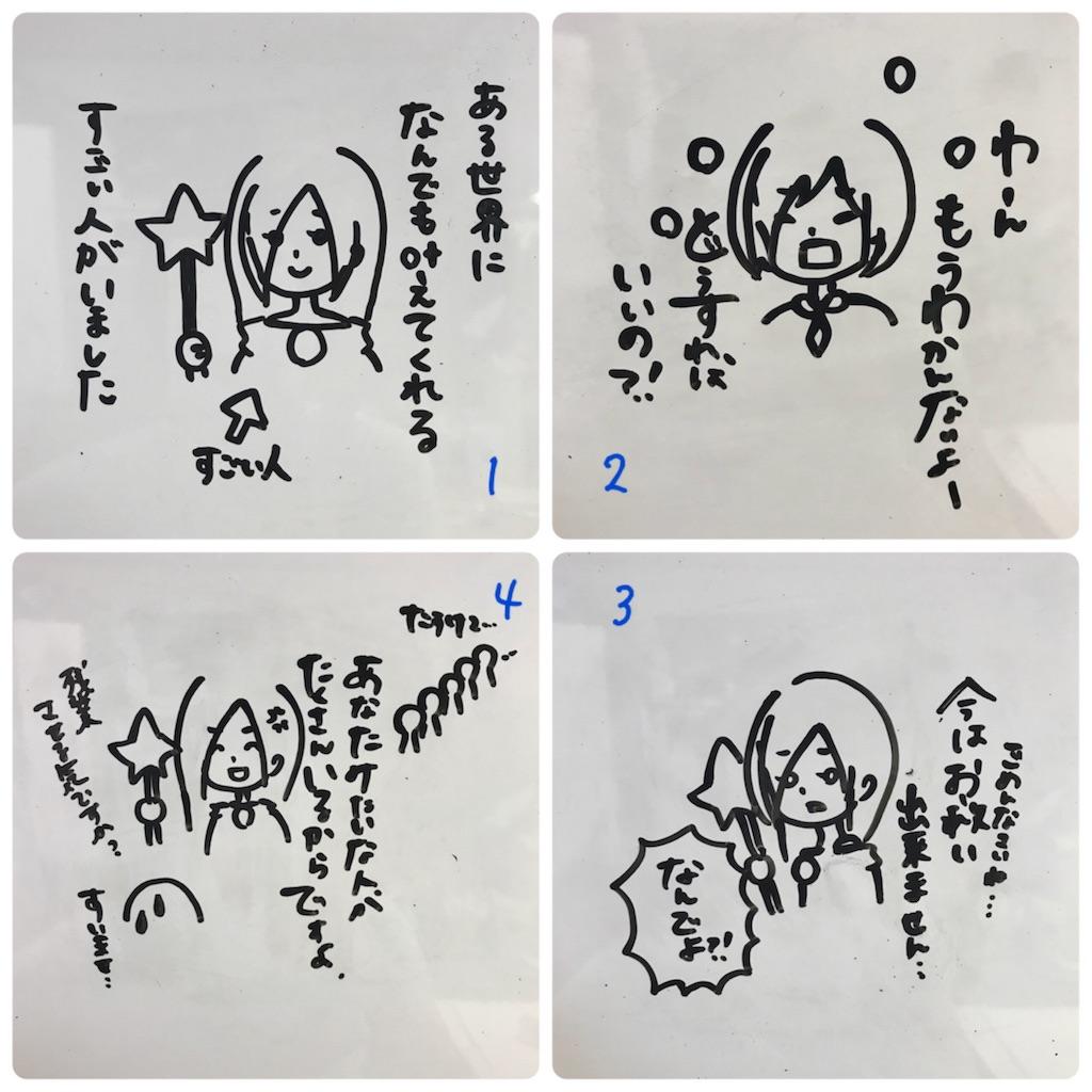 f:id:mikakodi:20180702114208j:image