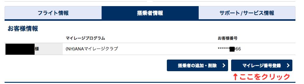 f:id:mikami-tor:20160908235633p:plain