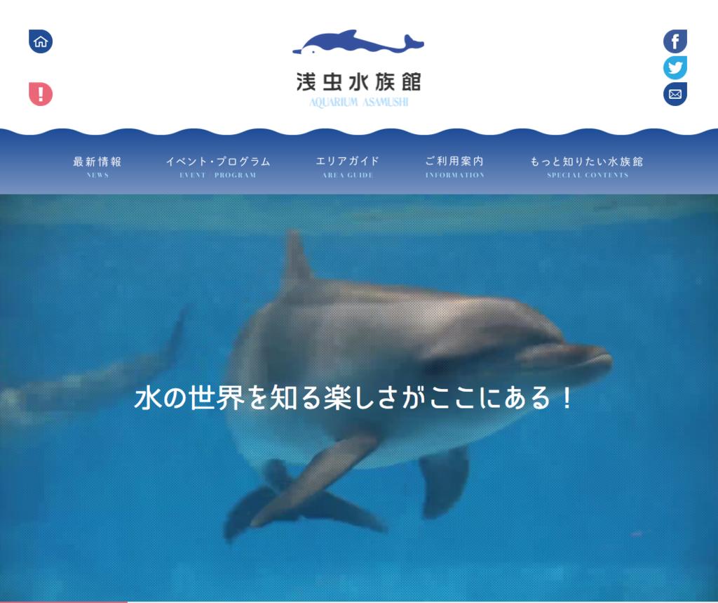 f:id:mikami-tor:20160927175509p:plain