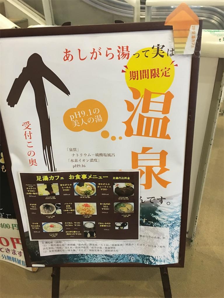 f:id:mikami-tor:20161017104906j:image