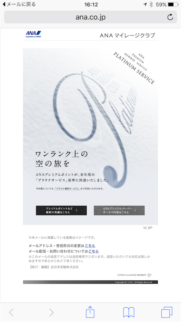 f:id:mikami-tor:20161030161348p:image