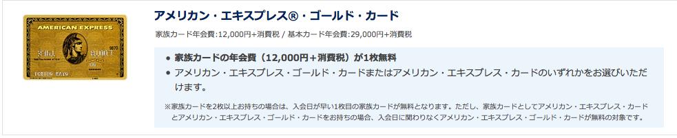 f:id:mikami-tor:20161108193627p:plain