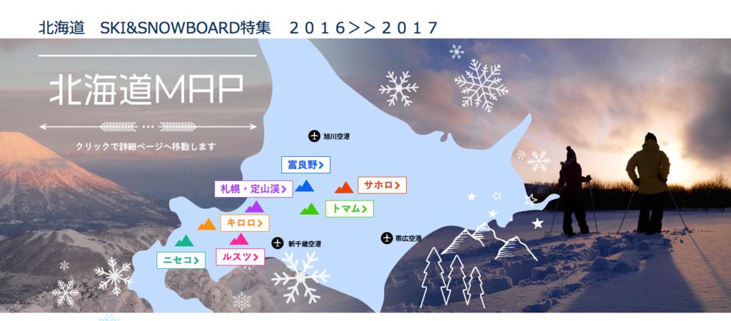 f:id:mikami-tor:20161115234947p:plain