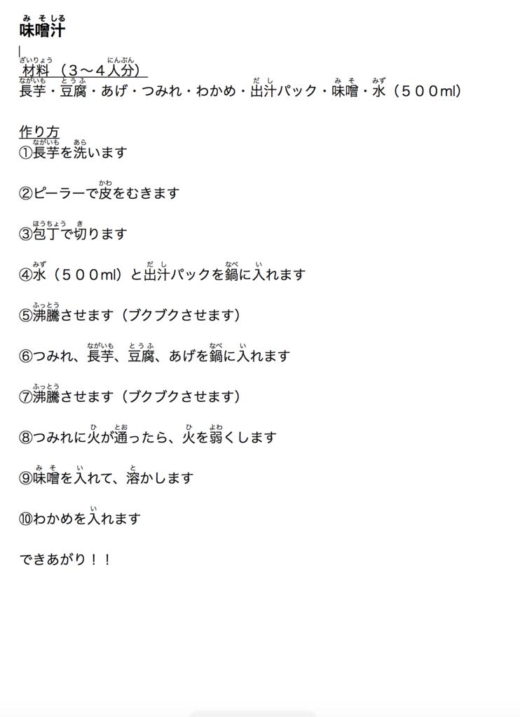 f:id:mikamikamikam:20181018115038p:plain