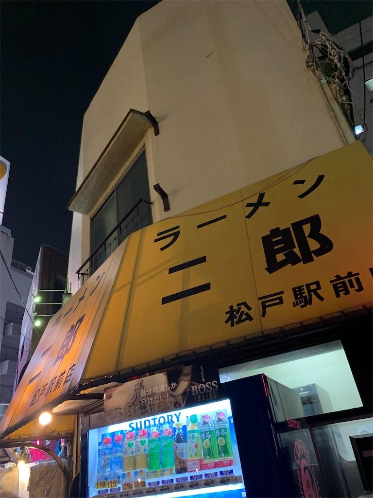 f:id:mikamikanna:20190222191204j:image