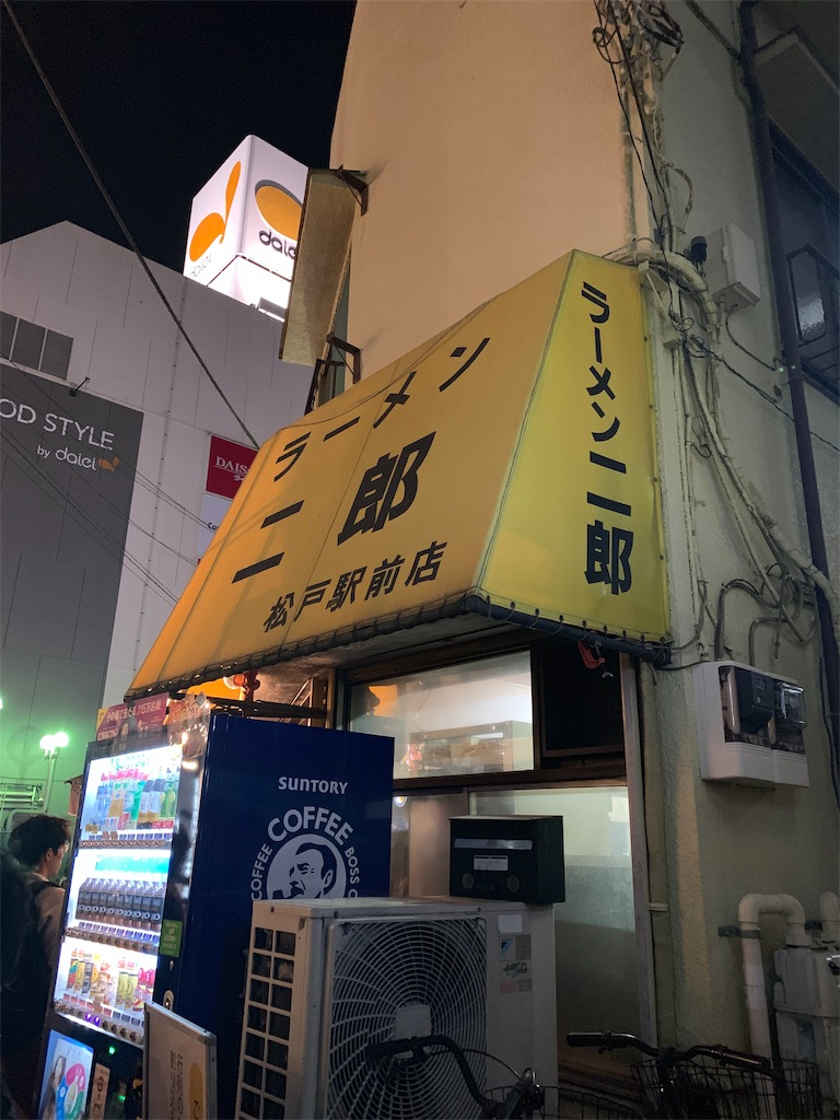 f:id:mikamikanna:20191212205404j:image