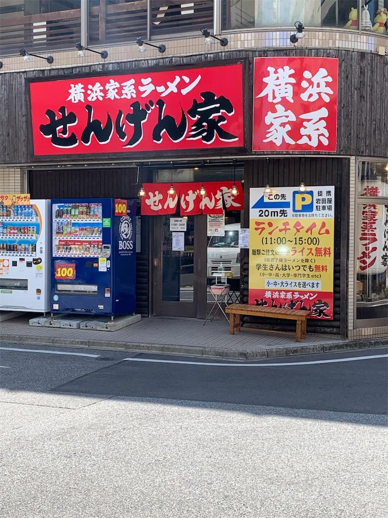f:id:mikamikanna:20200414125822j:image