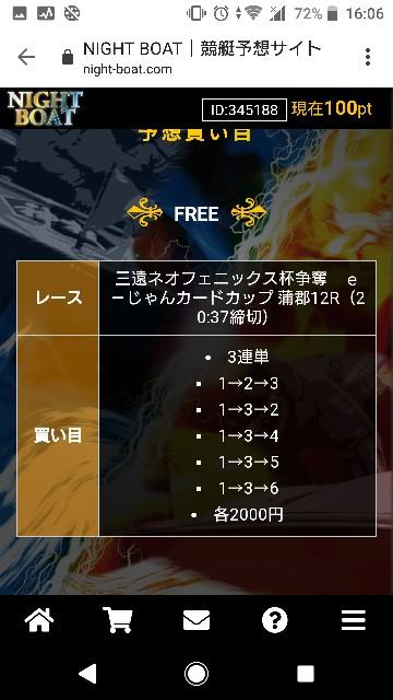 f:id:mikamimayumi0922:20200904002625j:image