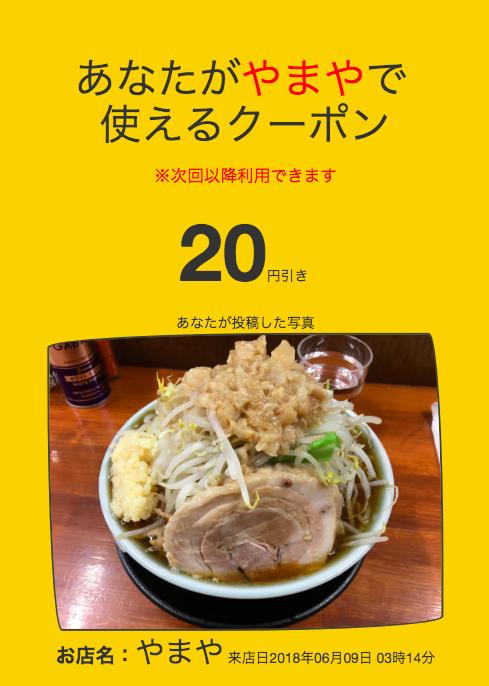 f:id:mikamimikami60:20180609224800p:plain