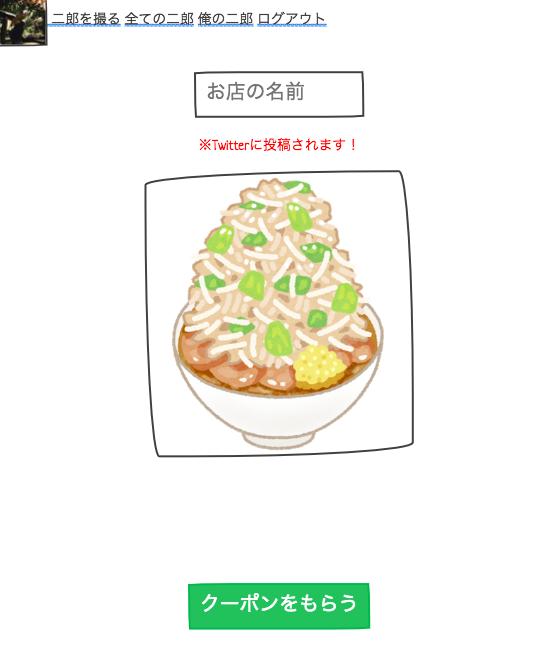 f:id:mikamimikami60:20180609233559p:plain