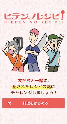 f:id:mikamimikami60:20180917162321p:plain