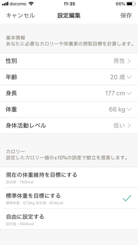 f:id:mikamimikami60:20180918113546p:plain