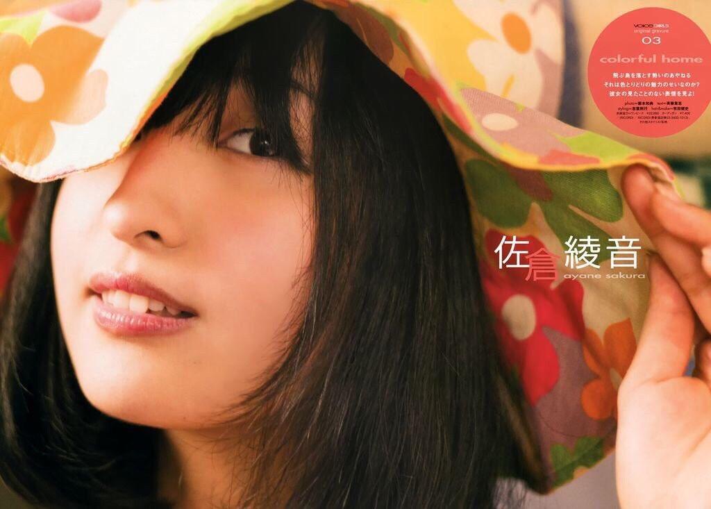 http://cdn-ak.f.st-hatena.com/images/fotolife/m/mikamiyuki/20160208/20160208020953.jpg