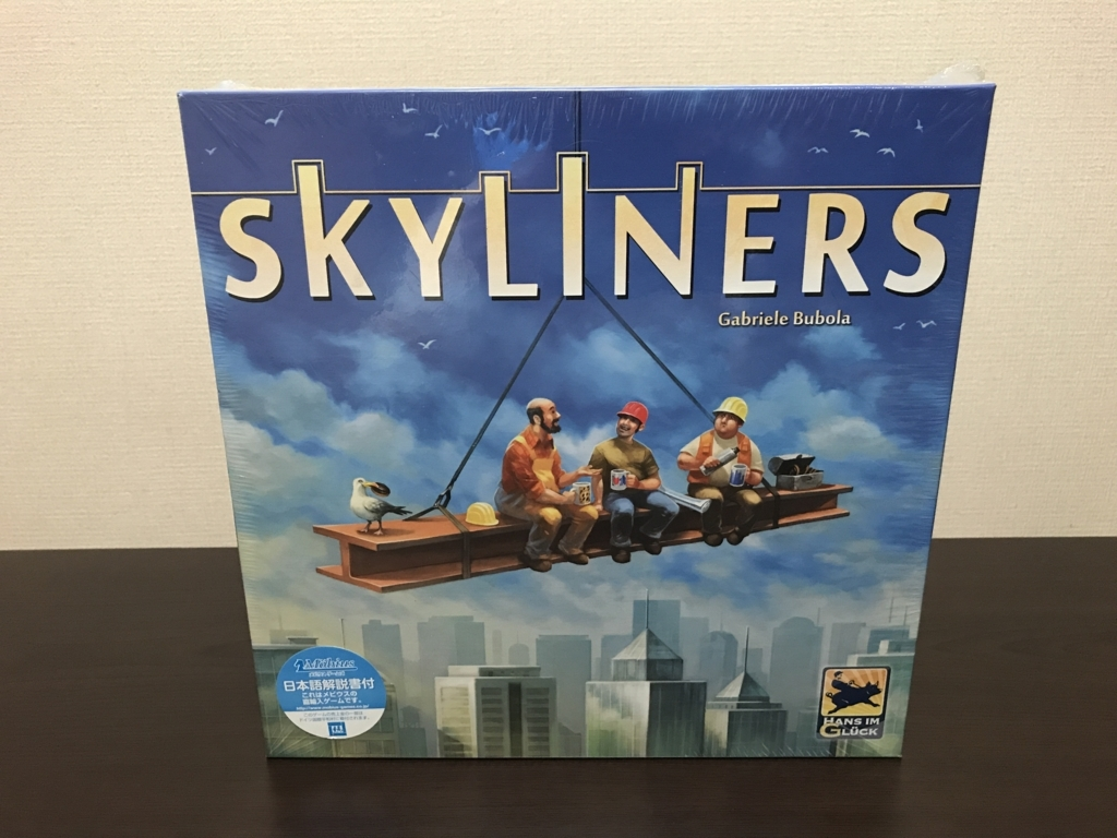 SKYLINERS‗福袋2018