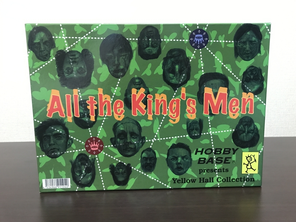 All the King's Men‗福袋2018