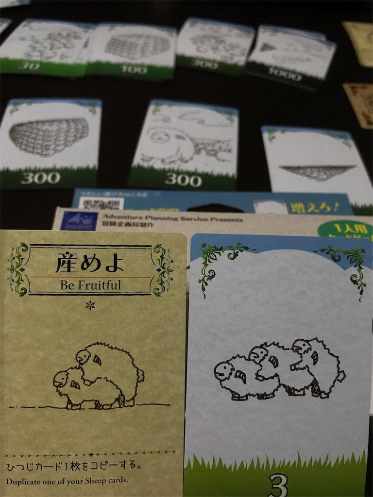 シェフィ‗カード説明