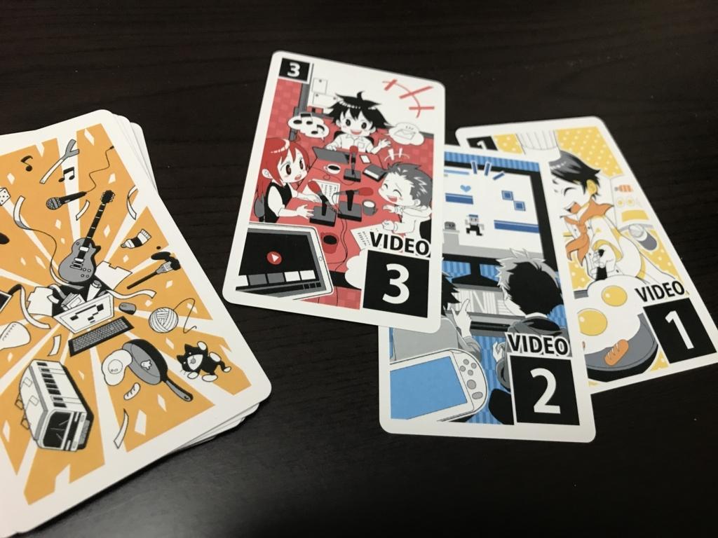 イークリエイターズ‗動画配信カード