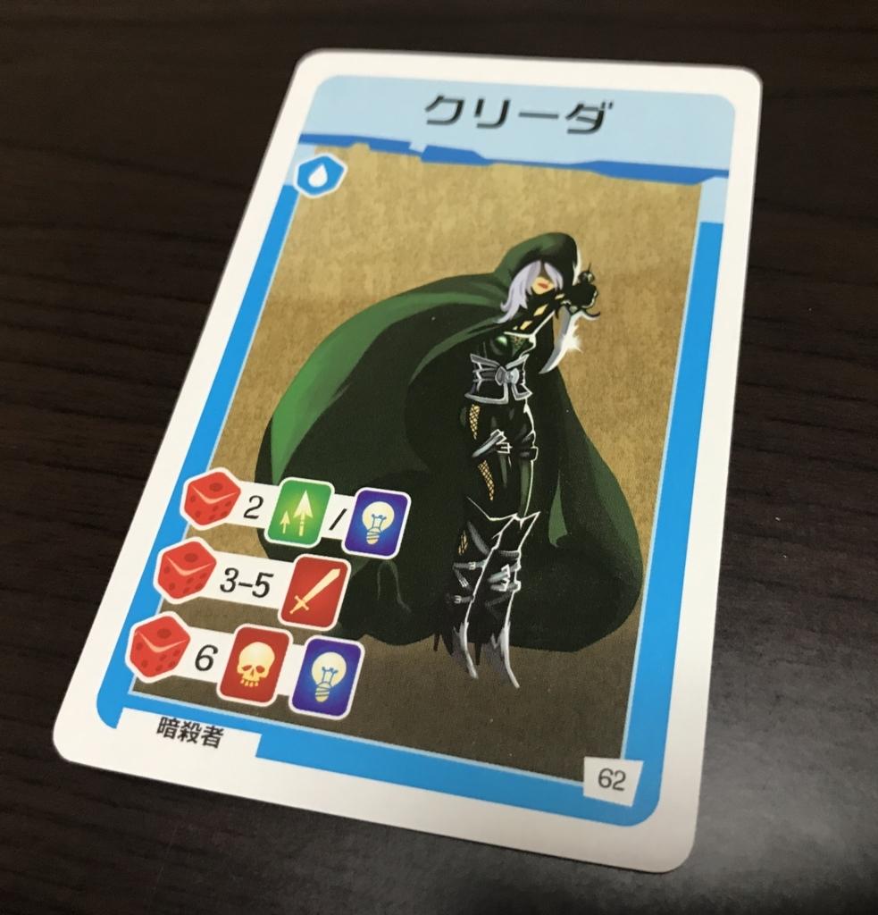 英雄カード‗アイディアアイコン