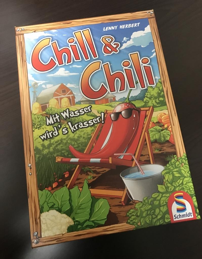 畑に水(Chill&Chili)