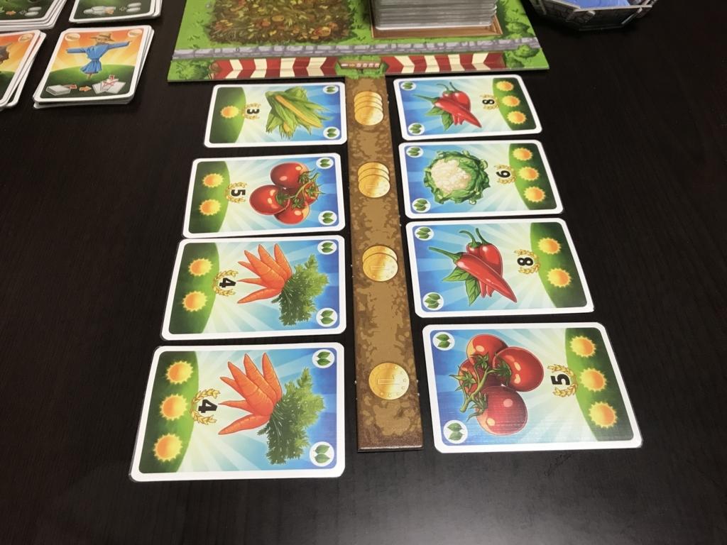 野菜カード置き場