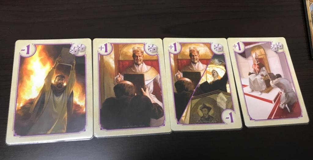 教会カード