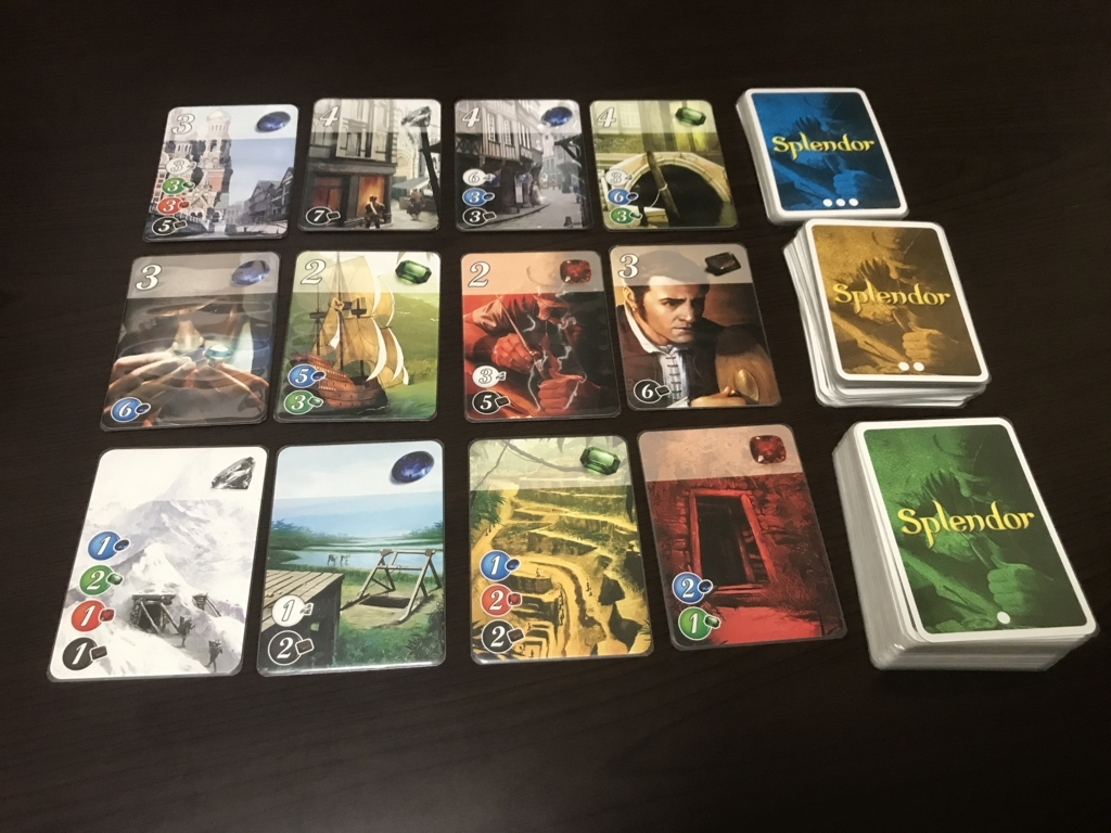 発展カード