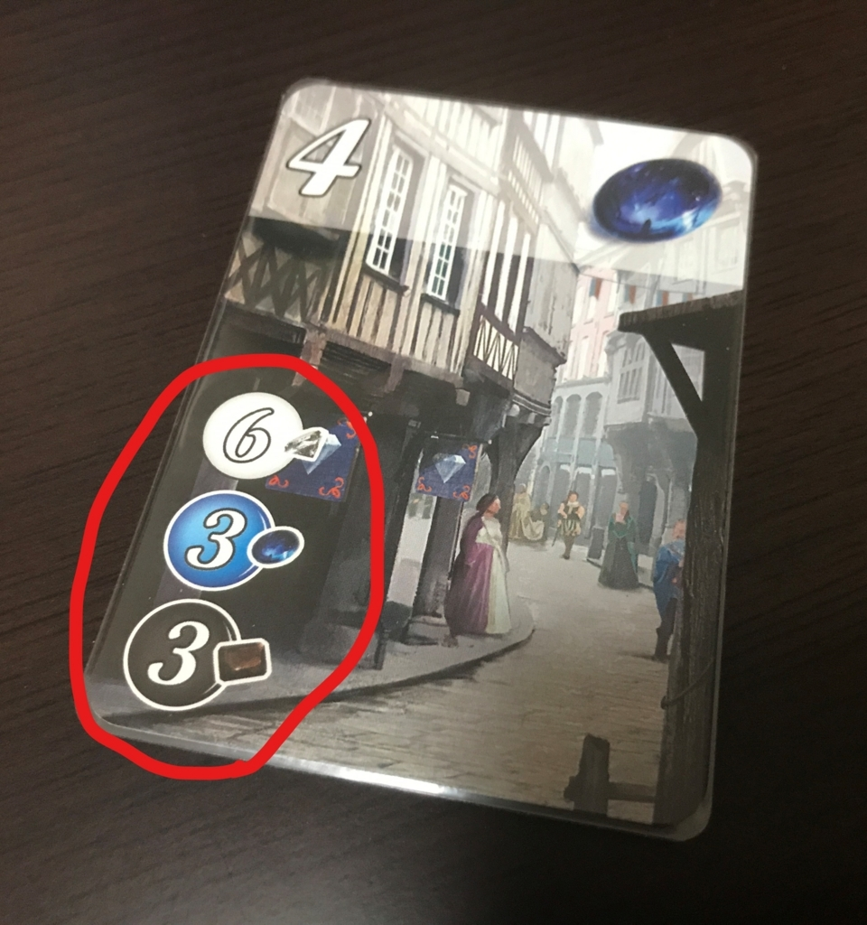 発展カード1