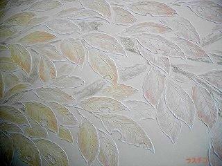 f:id:mikamsmatuuu:20121013103009j:image