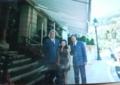 村田美夏 モナコのオテル・ド・パリにて(2005年5月)