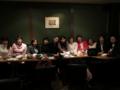 東京大学女子卒業生同窓会「さつき会」新年会- 健康安心なび 村田美夏