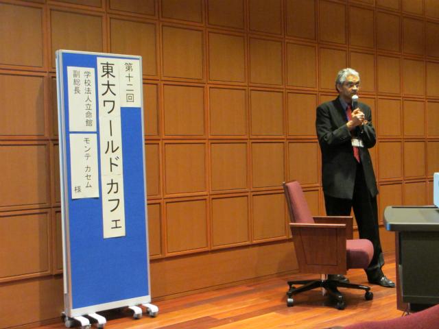 f:id:mikamurata:20120225021632j:image:w240:left