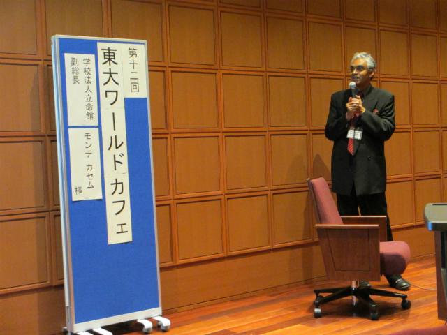 f:id:mikamurata:20120225021633j:image:w240:left