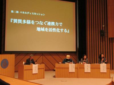 f:id:mikamurata:20120226191219j:image:w240:left