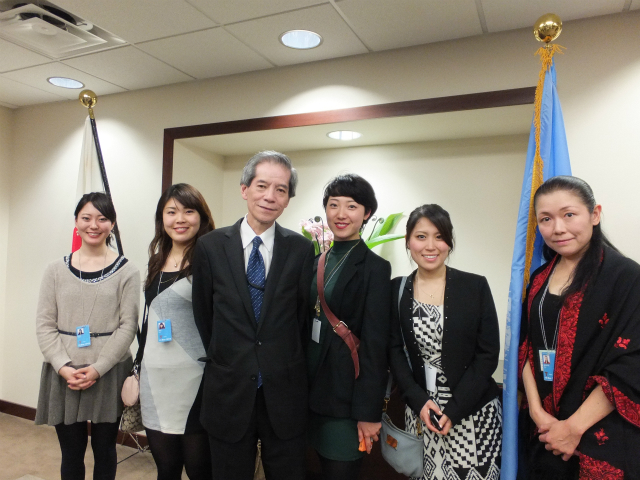 西田恒夫国連大使、村田美夏 (ニューヨーク 国連会議)