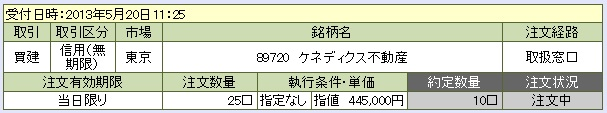 20130520132902