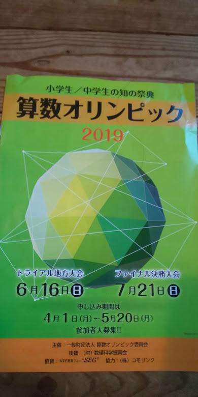 f:id:mikan-iro:20190512183001j:plain