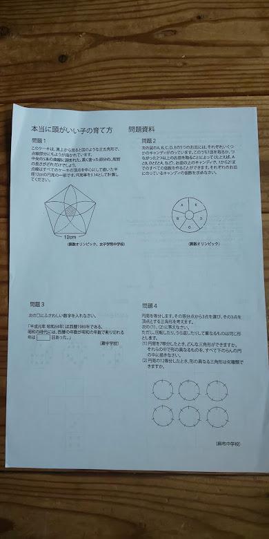 f:id:mikan-iro:20190515153500j:plain