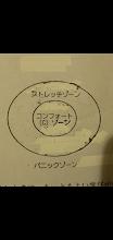 f:id:mikan-iro:20190612222753p:plain