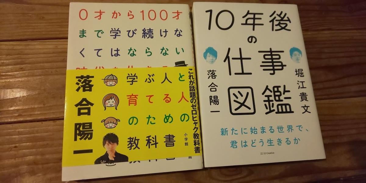 f:id:mikan-iro:20190826204438j:plain