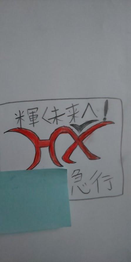 f:id:mikan-iro:20190904175354j:plain