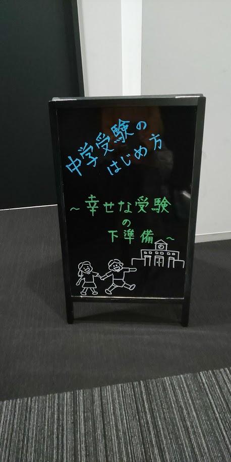 f:id:mikan-iro:20191023140406j:plain