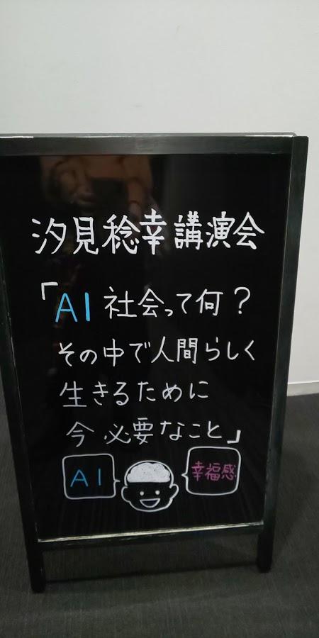 f:id:mikan-iro:20191127224312j:plain