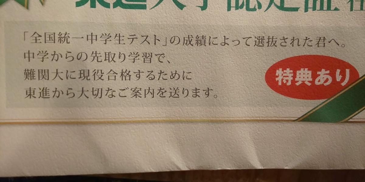 f:id:mikan-iro:20191202211710j:plain