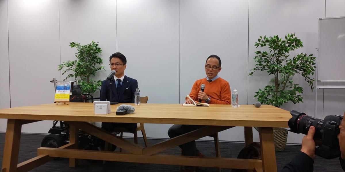f:id:mikan-iro:20200127212843j:plain