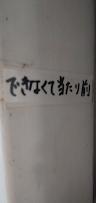 f:id:mikan-iro:20200128121318p:plain