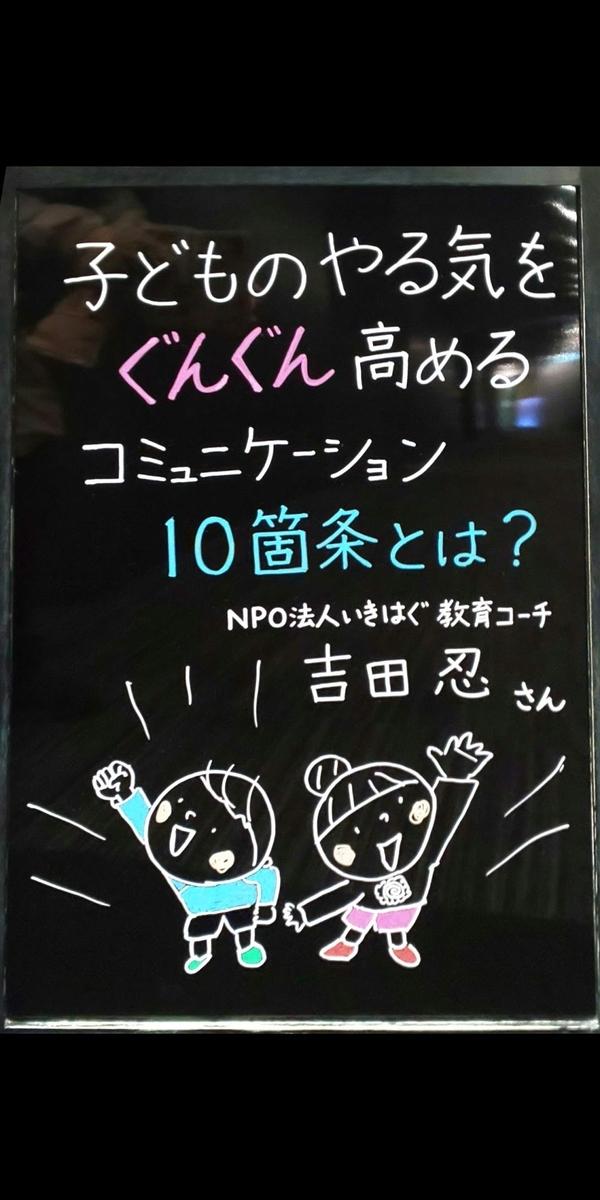f:id:mikan-iro:20200219004044j:plain