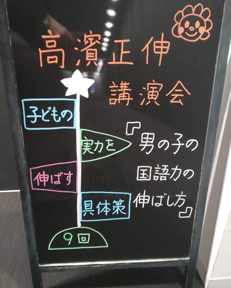f:id:mikan-iro:20200223143200j:plain