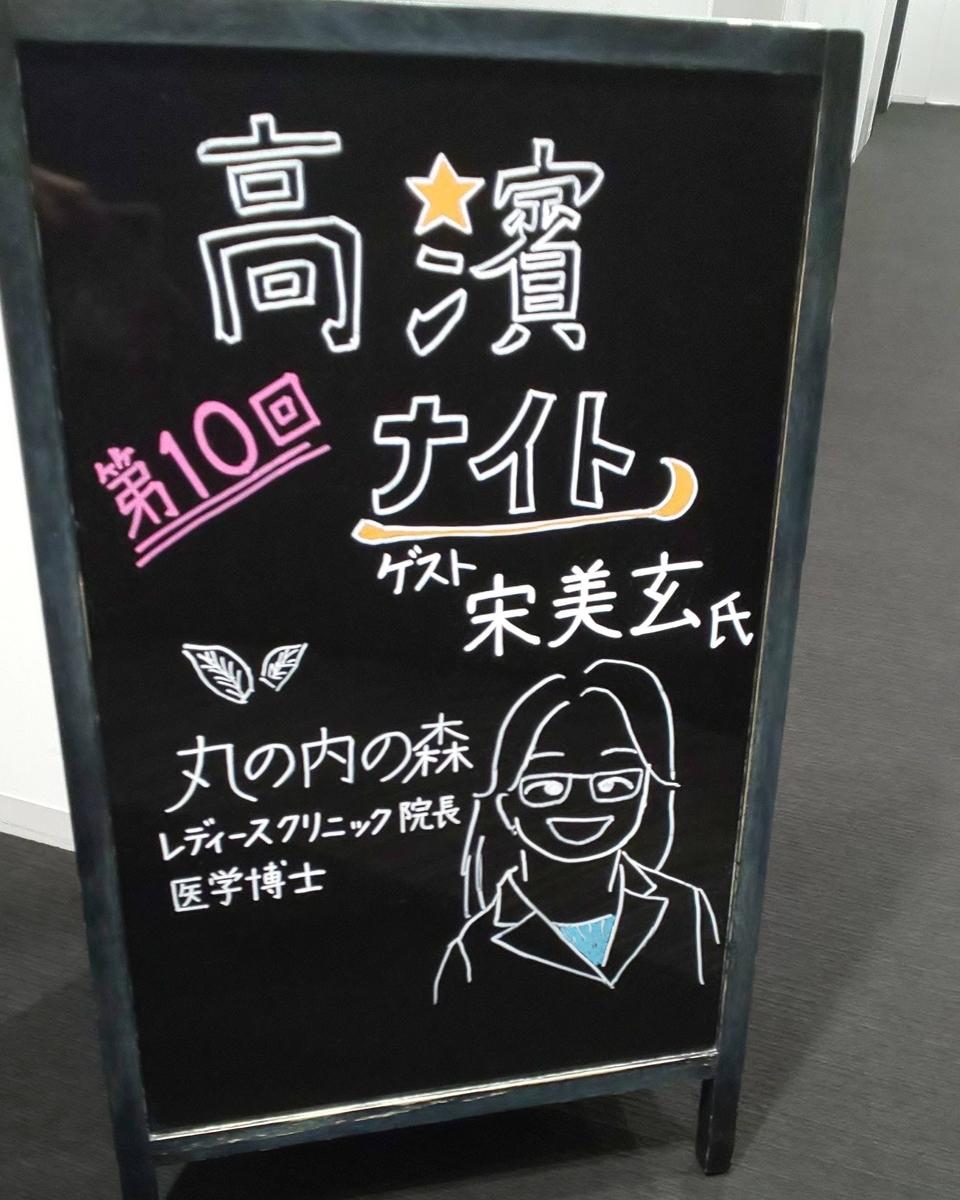 f:id:mikan-iro:20200229190620j:plain